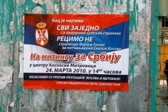 20100325 FCT Mitrovica IMG_5647