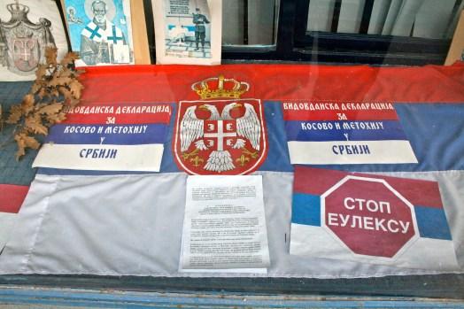 20100325 FCT Mitrovica IMG_5650