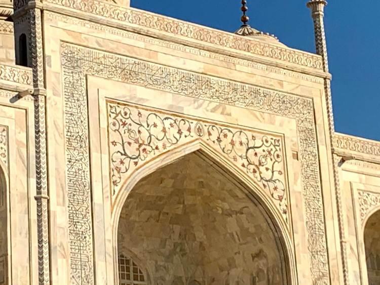 Inscriptions and artwork including precious and semiprecious stones on the Taj Mahal
