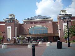 New Town Cinema