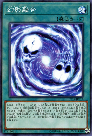 VisionFusion-CP19-JP-C.png