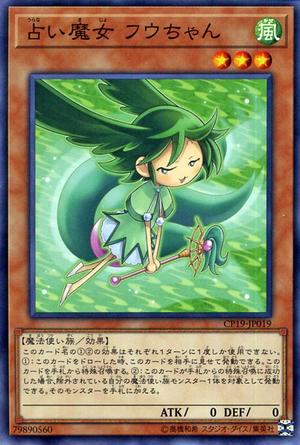 FortuneFairyHu-CP19-JP-C.png