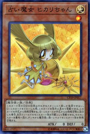 FortuneFairyHikari-CP19-JP-SR.png