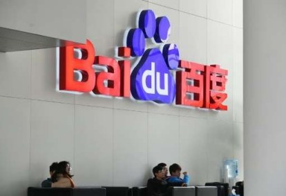 Baidu beats market forecasts. posts strong Q4 earnings - Mobilescout.com
