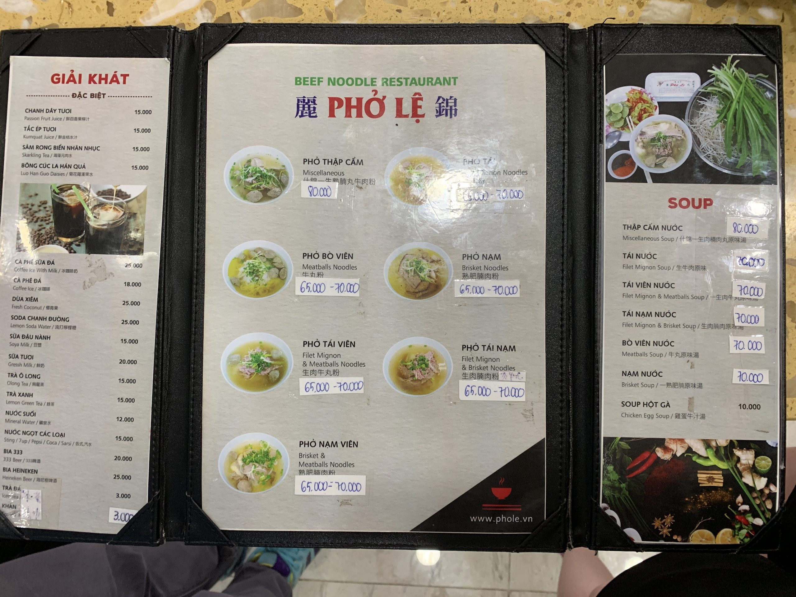 [ Restaurant ] Pho - Phở Lệ in Ho Chi Minh - Ms Amanda Is Me