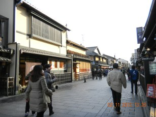 Gion corner with traditional building which mostly are restaurant