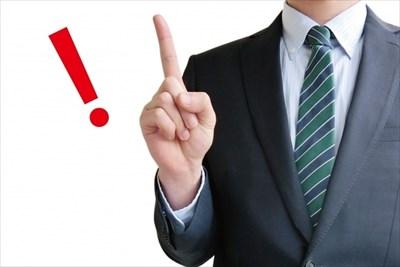 大阪で経営管理のコンサルタントをお探しなら【MSコンサルティング】へ