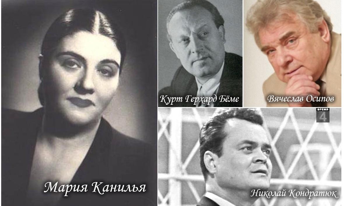 5 мая. День рождения четырех оперных певцов.