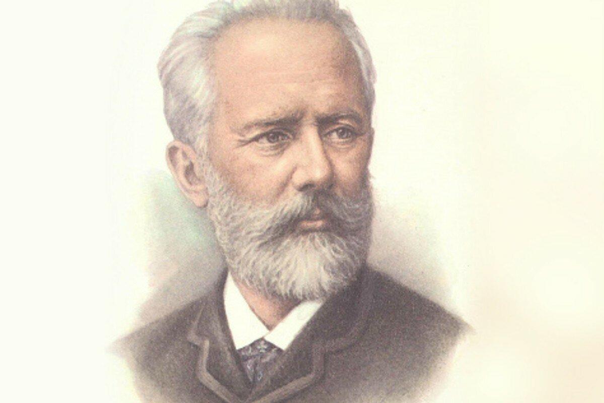 7 мая. Пётр Ильич Чайковский.