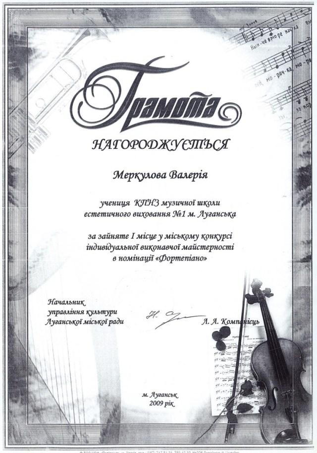 Бутенко Татьяна Николаевна