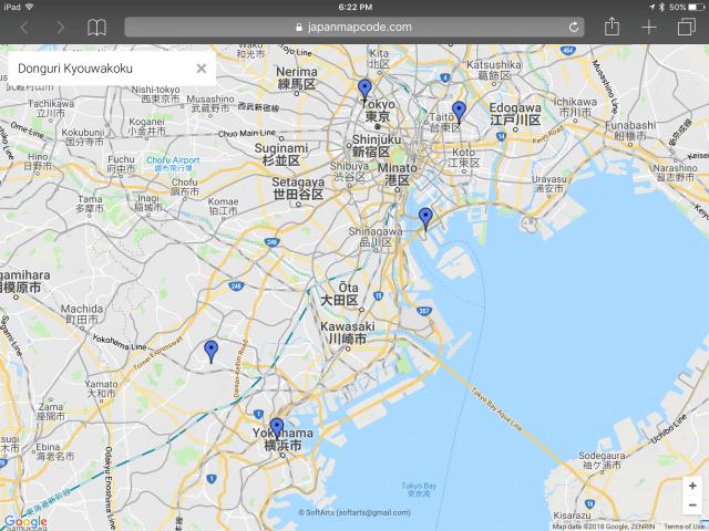 Japan Mapcode