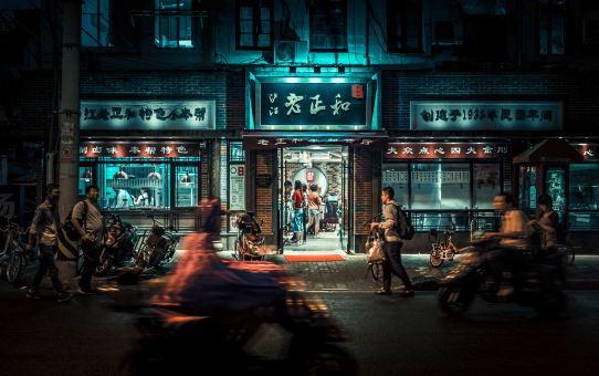 Under the Influence: The Coronavirus' Disruption on Global Supply Chain