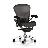 Best Studio Chair 2018