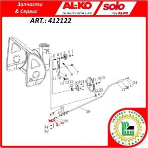 Кронштейн-крепление рычага поворота желоба 13 мм. AL-KO 412122