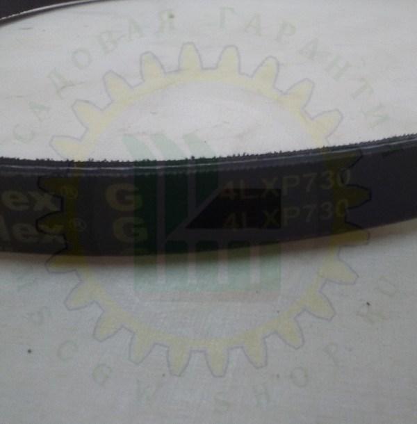 Ремень приводной клиновой 4LXP730 Gates Truflex G