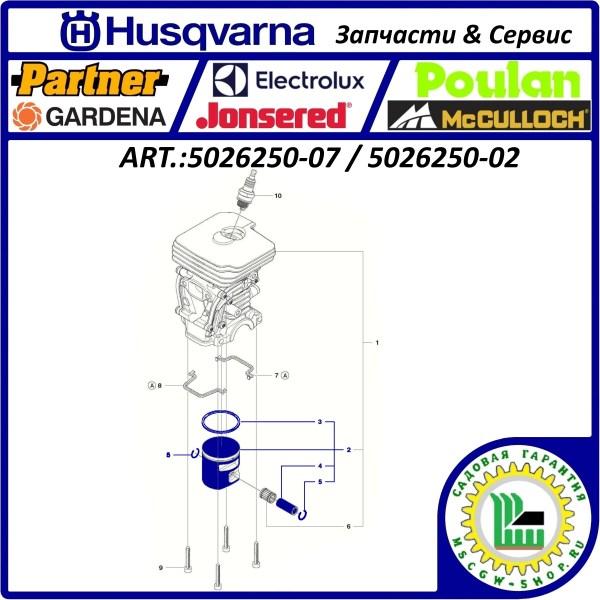 Поршень в сборе 41 мм. HUSQVARNA 5026250-07 / 5026250-02