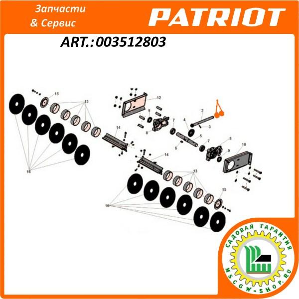 Подшипник приводного вала редуктора щеток 17x35x10 мм. PATRIOT 003512803