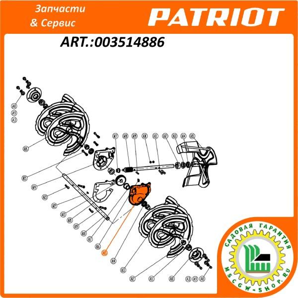 Половинка корпуса редуктора левая PATRIOT 003514886
