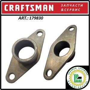 """Втулка оси колес 1"""" Craftsman 179830"""