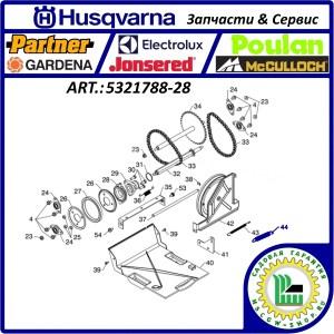 Пружина рычага ролика натяжения ремня привода шнеков 1.45x124x15 мм. Husqvarna 5321788-28