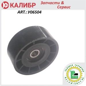 Ролик натяжения ремня привода шнеков 8x55x22 мм. Калибр У06504