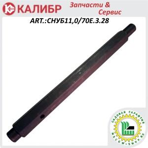 Вал шестигранный фрикционного ролика 22x272 мм. Калибр СНУБ11,0/70Е.3.28