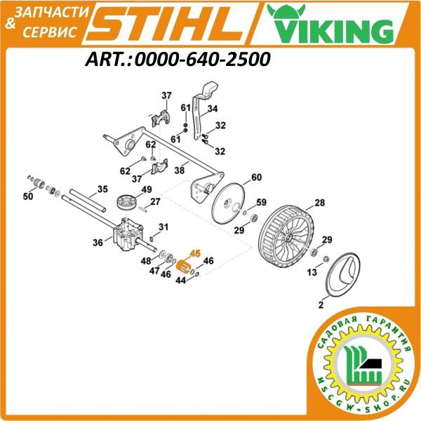 Шестерня привода колеса левая 12x30 мм. Viking 0000-640-2500
