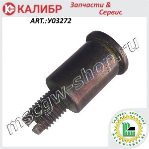 Вал шкива привода хода 17x41 мм. Калибр У03272
