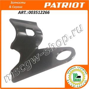Кронштейн рычага поворота желоба PATRIOT 003512266