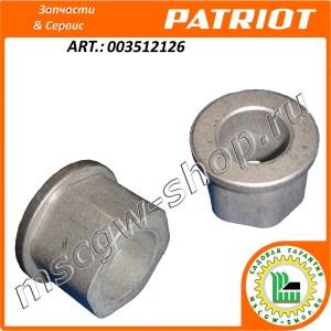 Втулка оси колес 19x28.5 мм. PATRIOT 003512126