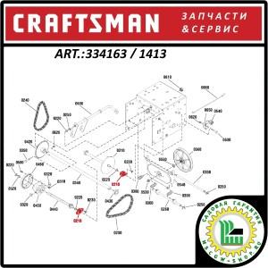 """Подшипник валов трансмиссии 1/2""""x1/2"""" Craftsman 334163 / 1413"""