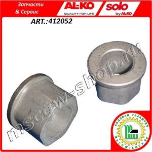 Втулка оси колес 19x28.5 мм. AL-KO 412052