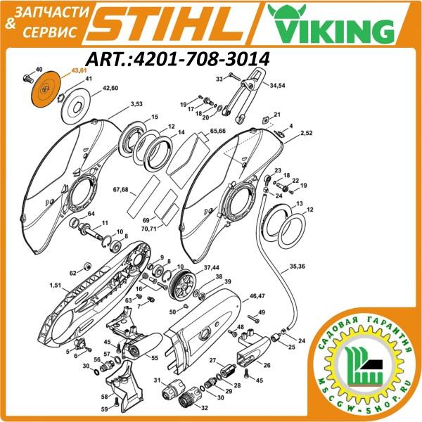 Шайба прижимная пильного диска 103 мм. Stihl 4201-708-3014
