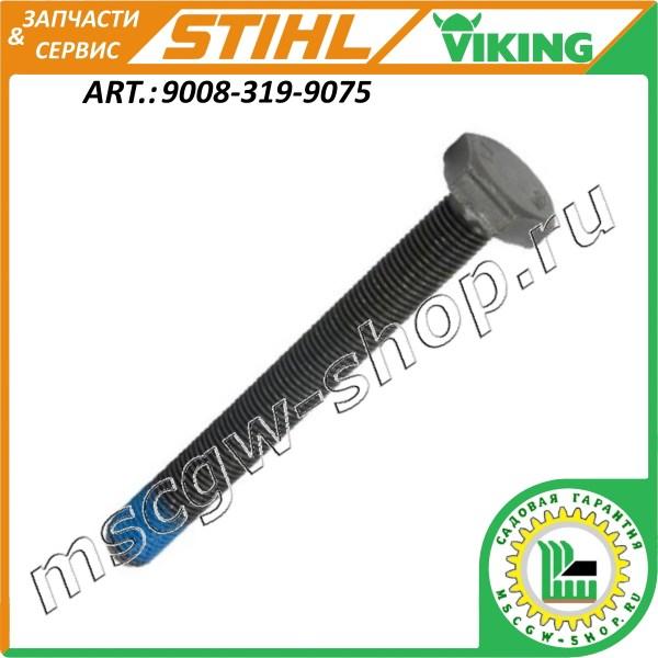 "Болт крепления ножа 3/8""x85 мм. Viking 9008-319-9075 / 90083199075"