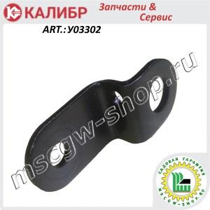 Кронштейн ролика натяжения ремня привода колес 65 мм. КАЛИБР У03302
