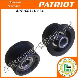 Ролик натяжения ремня 8x30 мм. PATRIOT 003510634
