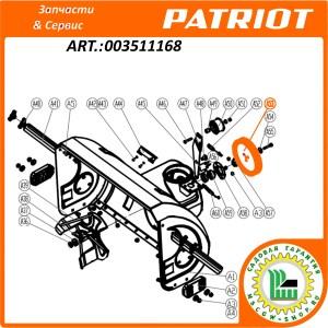 Шкив привода шнеков двойной 196 мм. PATRIOT 003511168