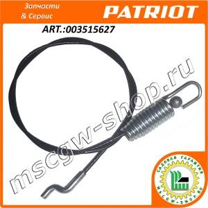 Полутрос включения привода шнеков / хода 560x645 мм. PATRIOT 003515627
