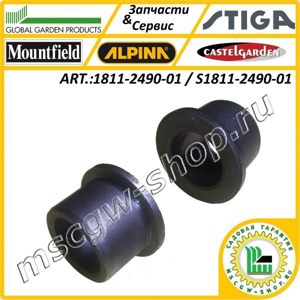 Втулка вала шнеков редуктора 19x26/32x23 мм. GGP 1811-2490-01 / S1811-2490-01