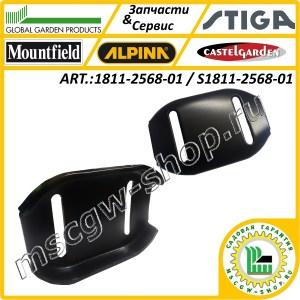 Лыжа опорная 93×135 мм. GGP 1811-2568-01 / S1811-2568-01