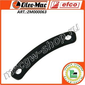 Пластина крепления желоба выброса снега узкая 2x12.5 мм. OLEO-MAC / EFCO ZM000063