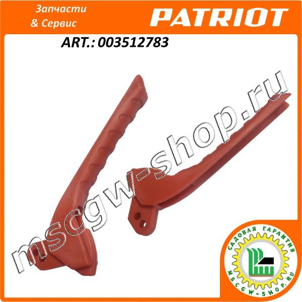 Рычаг включения привода шнеков 170 мм. PATRIOT 003512783