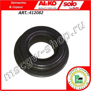 Втулка ролика натяжения ремня привода хода 9x15/18x6 мм. AL-KO 412082