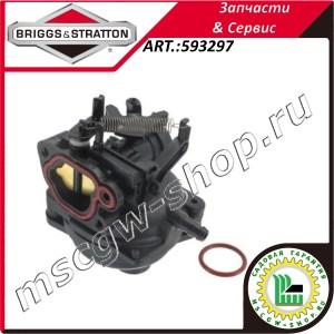 Карбюратор для двигателей Briggs&Stratton 593297