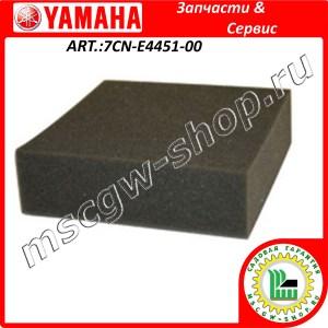 Фильтр воздушный 105x105x30 мм. YAMAHA 7CN-E4451-00