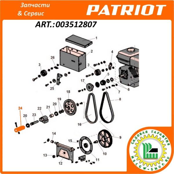 Муфта карданная 110 мм. PATRIOT 003512807