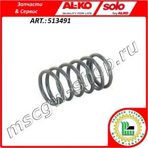 Пружина шпонки шестерни привода колеса 0.8x4.4x8 мм. AL-KO 513491