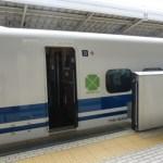 新大阪⇔東京・新幹線グリーン車に1500円で乗る方法