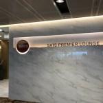 シンガポール・チャンギ国際空港(SATS Premier Lounge)プライオリティパスで入れる素敵なラウンジ