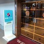 関空・大韓航空ラウンジ(KAL BUSINESS CLASS LOUNGE) 最新情報※2019年6月29日